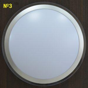 Светодиодная люстра Reluce 60W