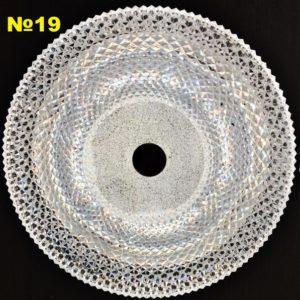 RELUCE 02643-9.2-60W