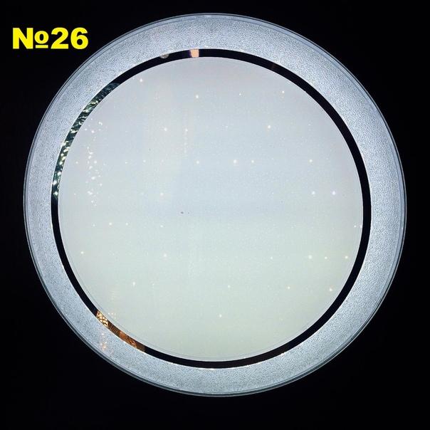 RELUCE 60500-0.2-60FRGB