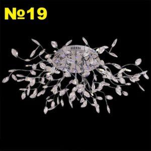 Светодиодная люстра 18534-0.3-13 CR