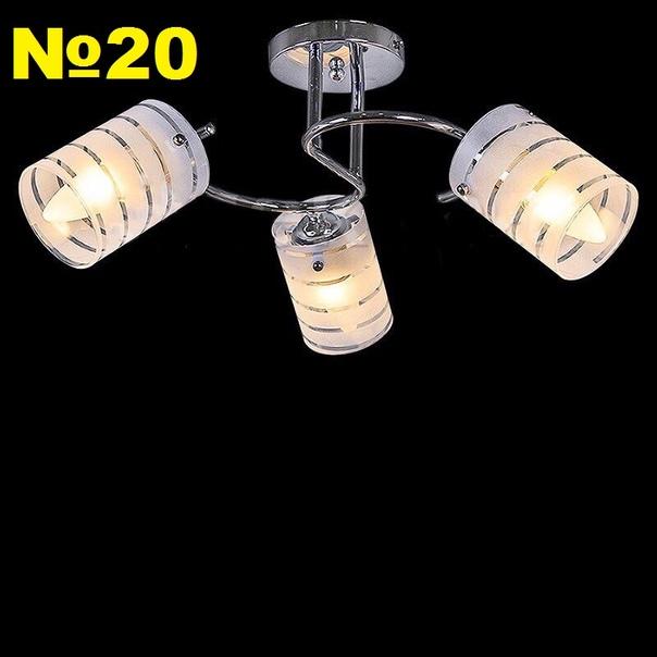 Подвесная люстр 22966-0.3-03 СR