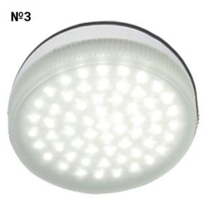 Светодиодная лампа Ecola GX53