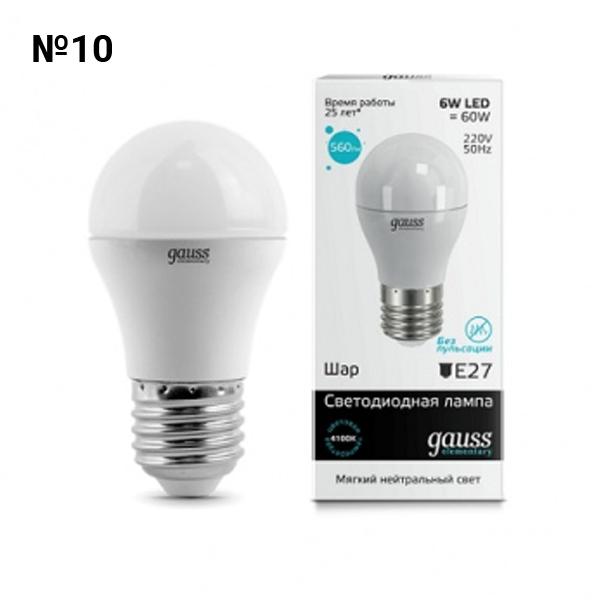 Светодиодная лампа GAUSS 4100 K, 6.0W Е27