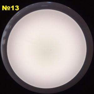 Светодиодная люстра Reluce 24W
