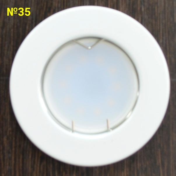 №35. Светильник ECOLA белый