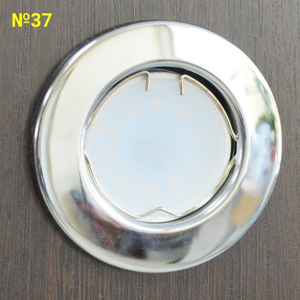 №37 Светильник ECOLA хром