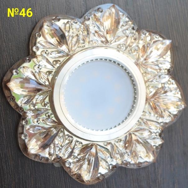 №046. Светильник Reluce 14318-9.0-001LD MR16+LED3W TEA