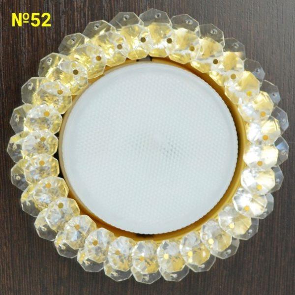 Светильник Reluce 53303-9.0-001LF GX53 GD/CL