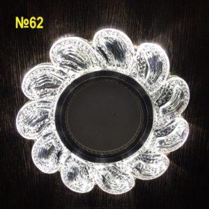 Светильник Reluce 14309-9.0-001LD MR16+LED3W