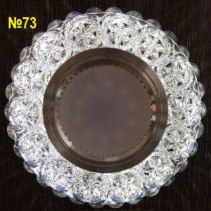 Светильник Reluce 51608-9.0-001MN MR16+LED3W PP