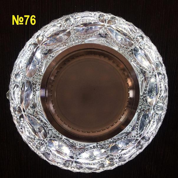 Светильник Reluce 42202-9.0-001PL MR16+LED3W LGN
