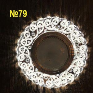 Светильник Reluce 14348-9.0-001LD MR16+LED3W WT
