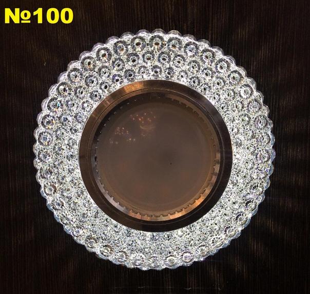 №100. Светодиодный светильник
