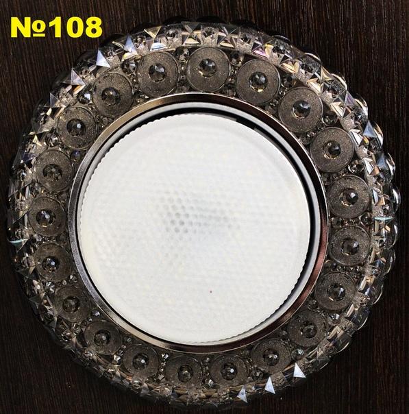 №108. Светодиодный светильник