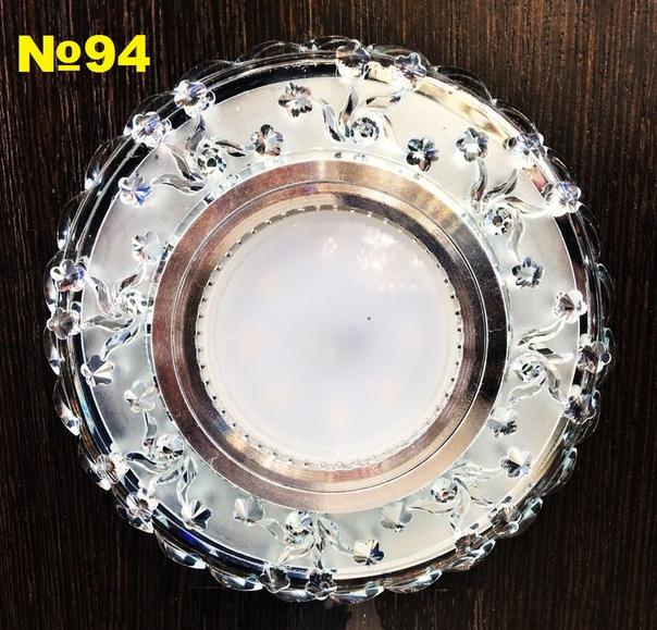 №94. Светодиодный светильник