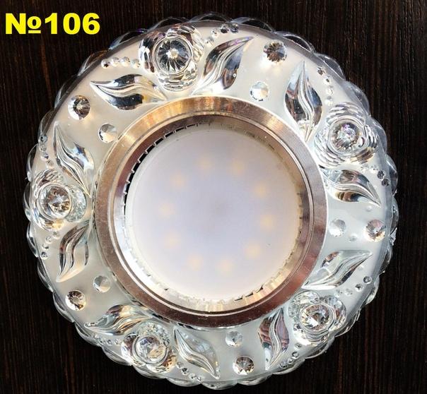 №106. Светодиодный светильник