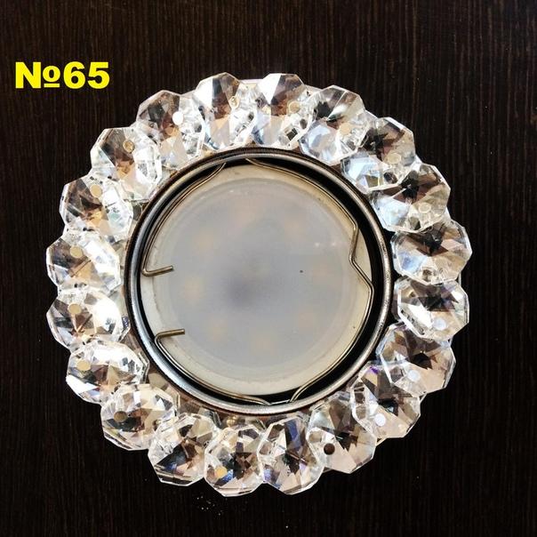 №65. Светодиодный светильник