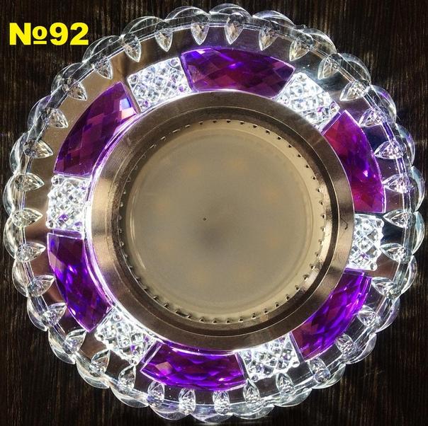 №092. Светодиодный светильник