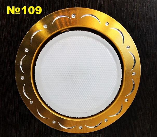 №109. Светодиодный светильник