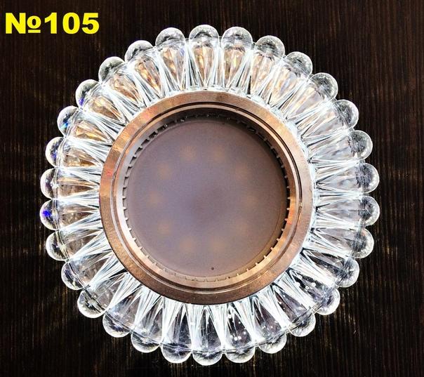 №105. Светодиодный светильник