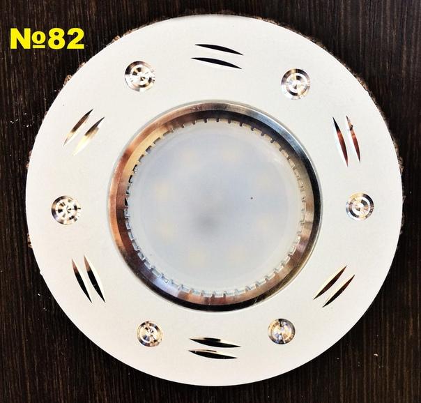 №082. Светодиодный светильник