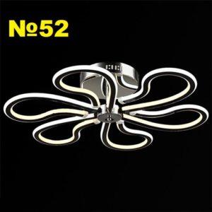 №52. Светодиодная люстра