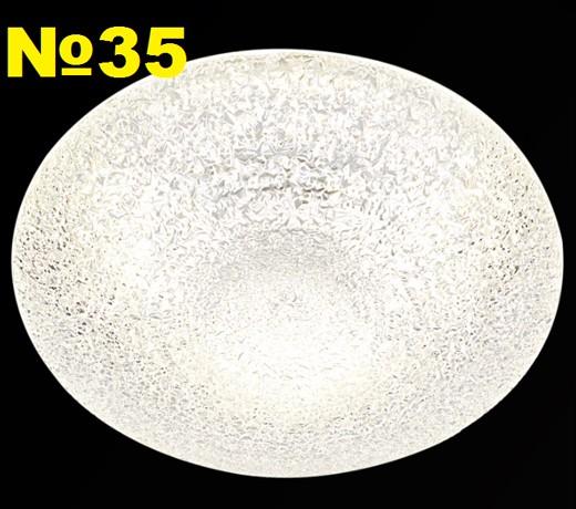 №35. Светодиодная люстра