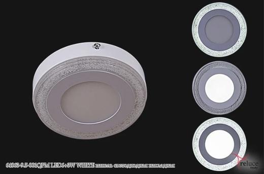 № 005 Светильник 64063-9.5-001QPМ LED6+3W WT