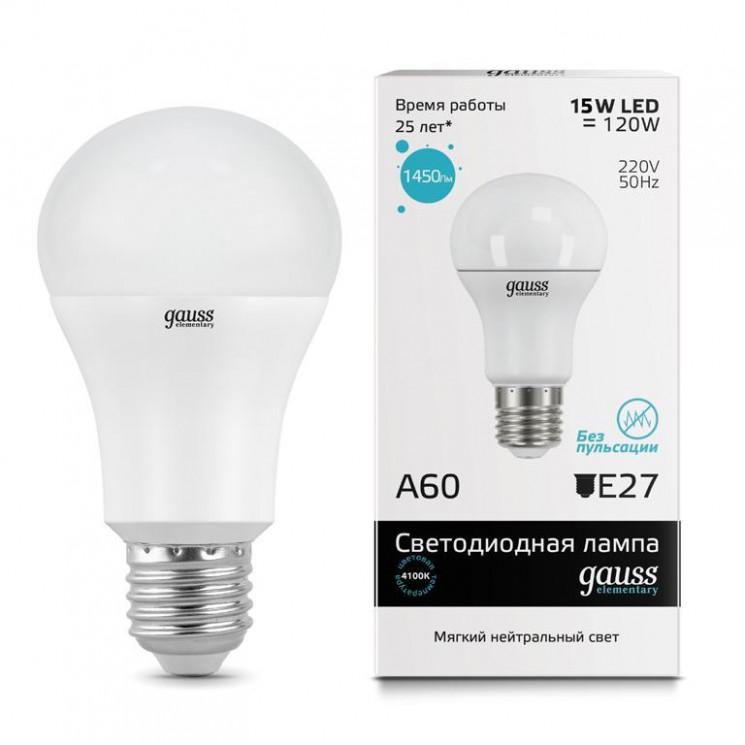 Лампа Gauss Elementary ЛОН шар A60 E27 15W(1450lm) 4100K