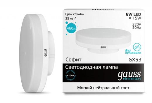 Светодиодная лампа GAUSS 4100 K, 6.0W