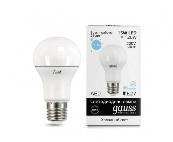 Лампа Gauss Elementary ЛОН шар A60 E27 15W(1480lm) 6500K 6K 118×60 матовая, пластик/алюм.