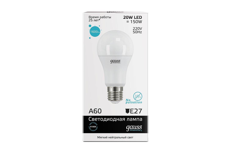 Лампа Гаус Elementary ЛОН шар 20W E27  4100K (1600 LM)