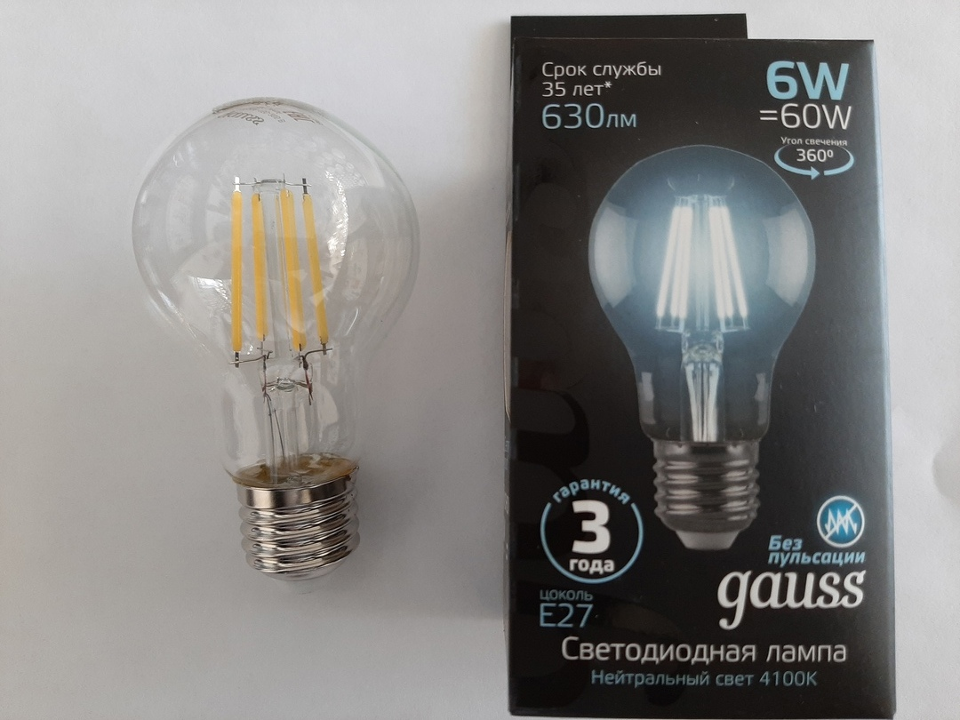 Лампа Gauss LED Filament шар 6w E27 A60 4100k