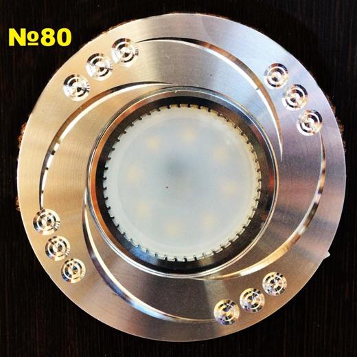 №080. Светильник
