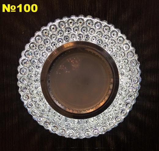№ 100 Светильник